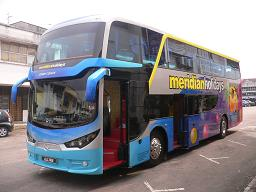 Meridian Holidays Express Bus