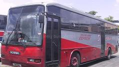 Singapore Johore Express Bus